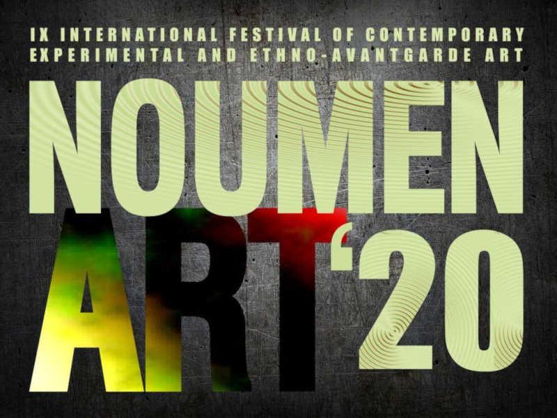 Лого NOUMEN ART 2020_сжат800x600